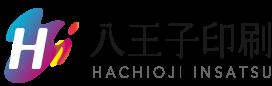八王子印刷ロゴ